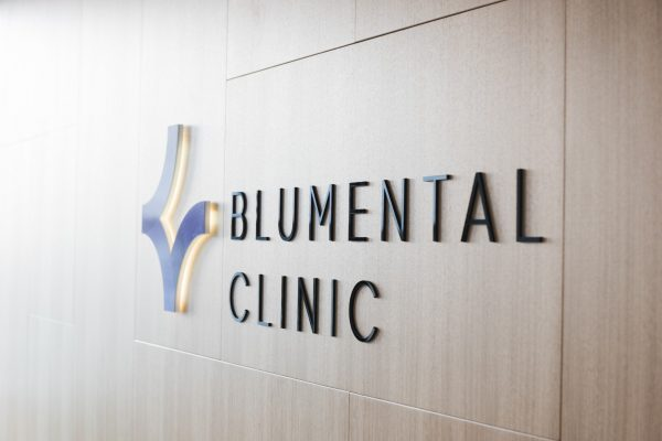 BlumentalClinic odstranenie krcovych zil3